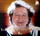 ICMA 2014 Instrumental Leonskaja EaSonus