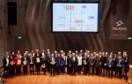 ICMA Ceremony 2018 - 01.jpg