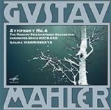 Mahler Awards 'Toblacher Komponierhäuschen 2013'
