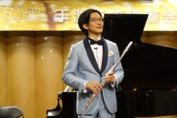 ICMA Discovery Award winner Yuan Yu played in Tokyo and Beijing